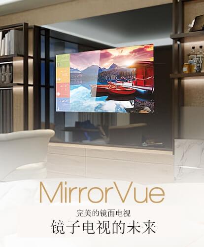Mirrorvue Mirror TV by Evervue USA Inc.