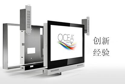 Ocea Bathrroom TV Innovative Experience