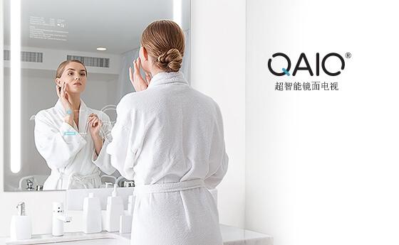 Woman using QAIO Smart Mirror
