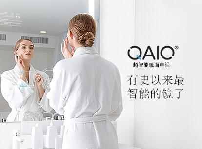 QAIO Smart Mirror The First Ever Smart Vanity Mirror